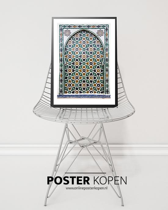Leuke posters voor de woonkamer l wanddecoratie l Online Poster kopen